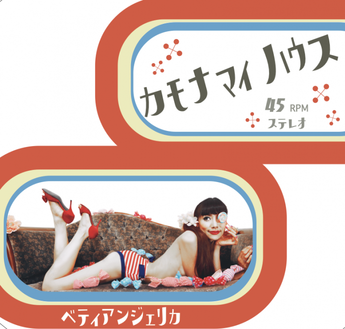 スクリーンショット 2015-05-01 3.43.24
